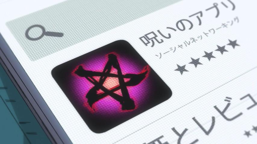 Gegege no Kitarou (2018) – 25 - Lost in Anime